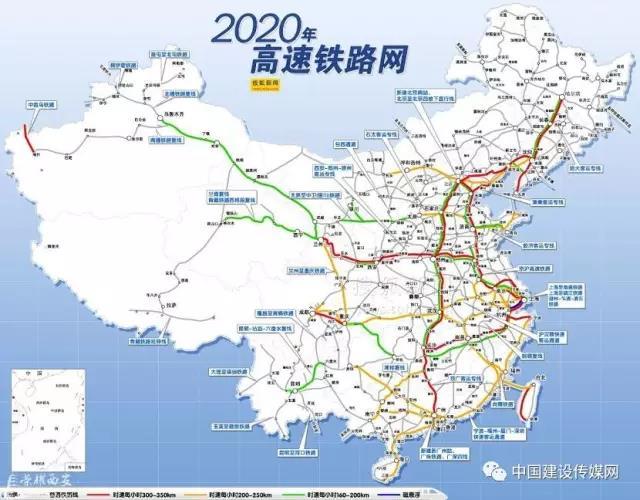 2017全国铁路,公路,地铁,机场开工项目汇总