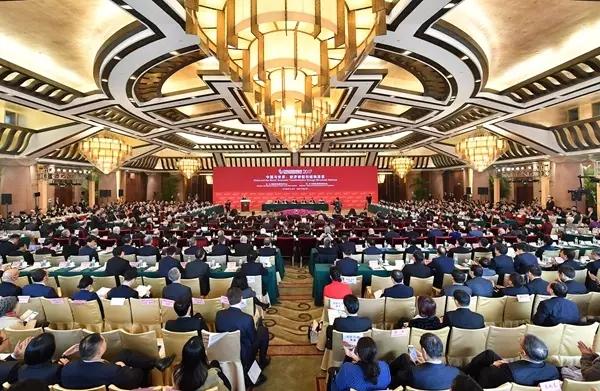 中国发展高层论坛2017年年会:把脉中国和世界经济